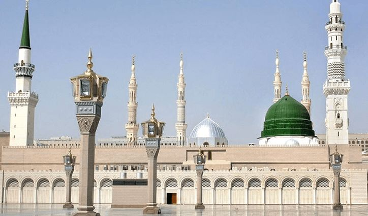 How Well Do You Know the Prophet Muhammad?